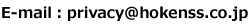 E-mail:privacyアットhokenssドットcoドットjp